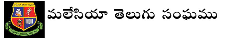 Telugu Association of Malaysia