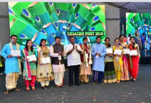 SPM reward recipients during Ugadi open house 2018